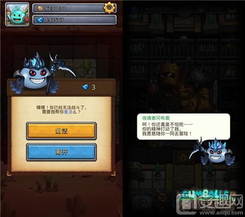 图3:《不思议迷宫》收魂者冈布奥.jpg