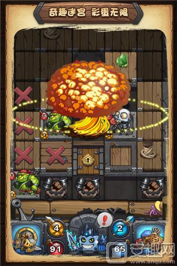 图3:《不思议迷宫》奇趣迷宫 无限彩蛋.jpg