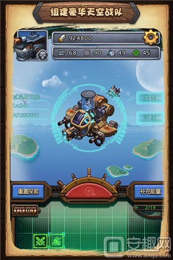 图6:《不思议迷宫》天空战队.jpg