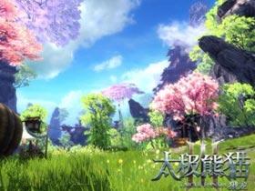 《太極熊貓3:獵龍》游戲首部內容視頻曝光