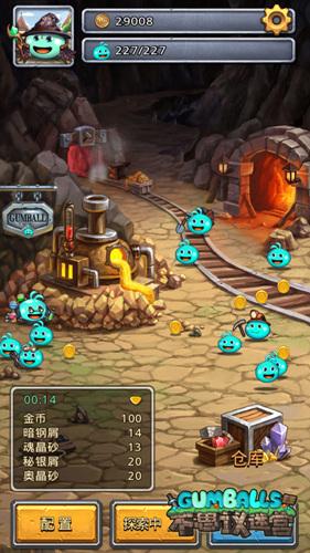图4:《不思议迷宫》金币获取.jpg