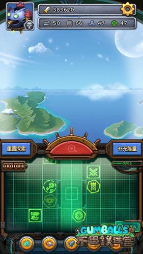 图5:《不思议迷宫》天空战.jpg