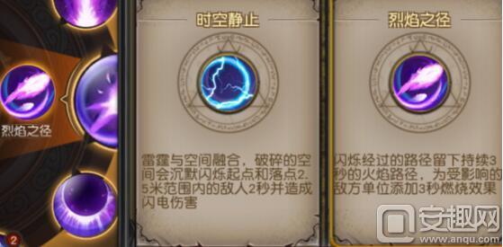 魔龙世界手游法师技能选择攻略 法师战力怎么提升