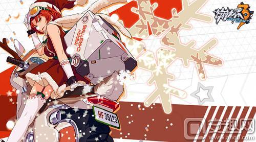 图1 《崩坏3》限定「姬子·圣诞(上)」.jpg