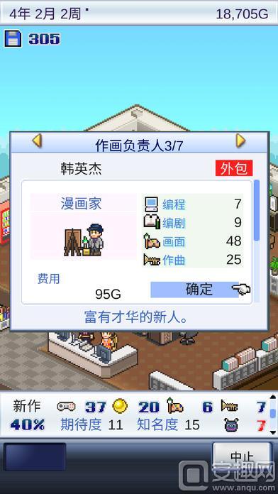 游戏开发物语新手攻略图片