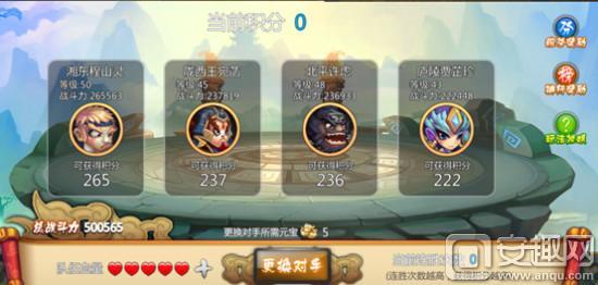 大武将手游PVP系统介绍 斗将台玩法注意事项
