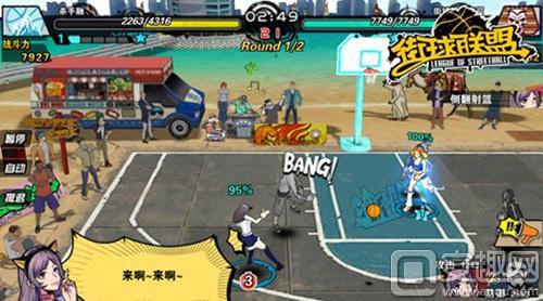 图2:游戏内截图.jpg