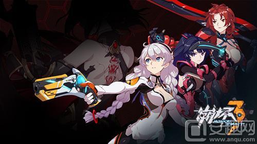图01 《崩坏3》游戏宣传图—「诅咒之剑」今日正式上线.jpg