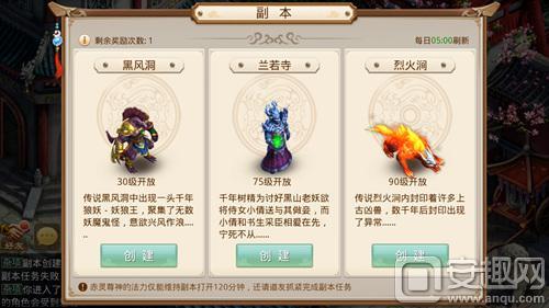 图1:赤灵尊神处可以进入兰若寺.jpg