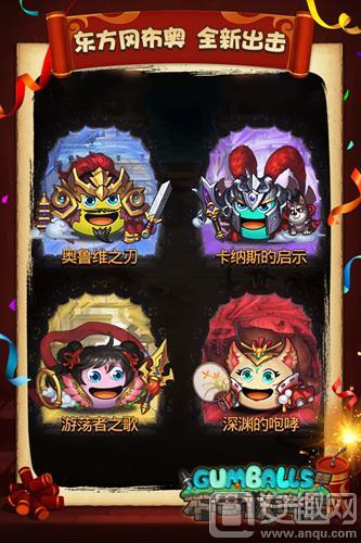 图2:《不思议迷宫》东方冈布奥.jpg