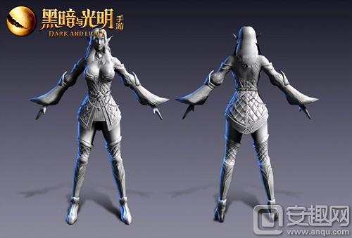 图4精灵种族3D设计模型.jpg
