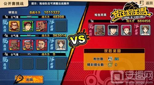 图4:公开赛玩法界面.jpg