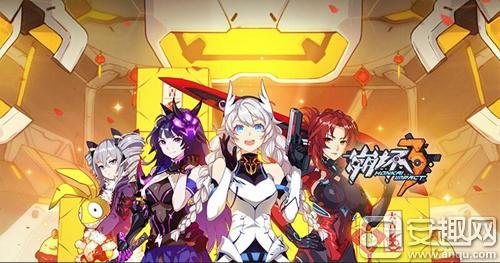 图1-《崩坏3》春节活动宣传图.jpg