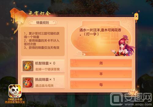 【图2:元宵灯会】.jpg