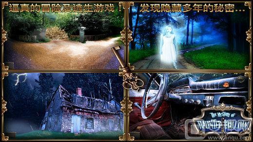screen520x924.jpg