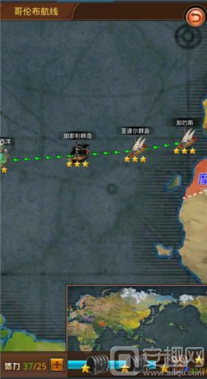 无敌大航海远征玩法详解 迪亚士探索先驱