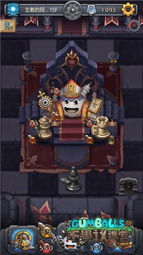 图5:《不思议迷宫》白棋主教.jpg