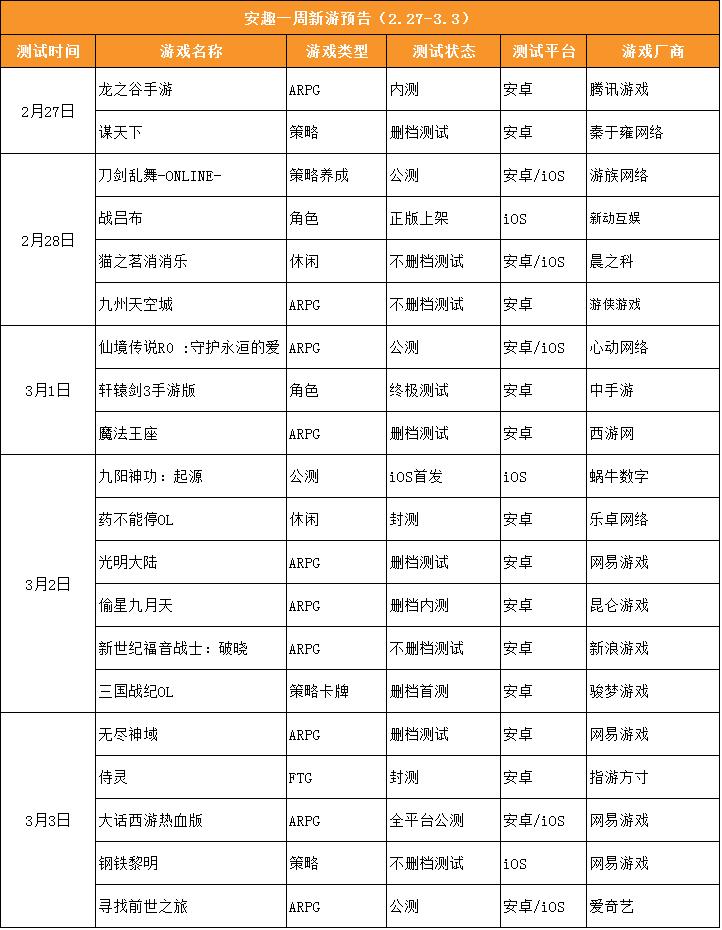 QQ图片20170225102800.png