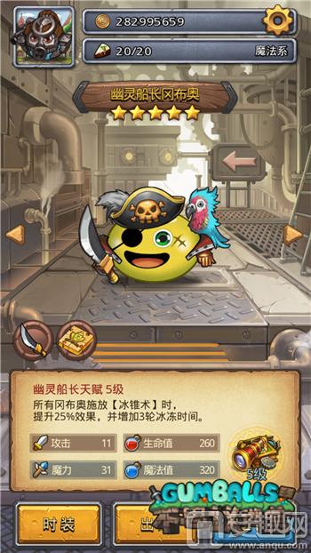图1:《不思议迷宫》幽灵船长冈布奥.png