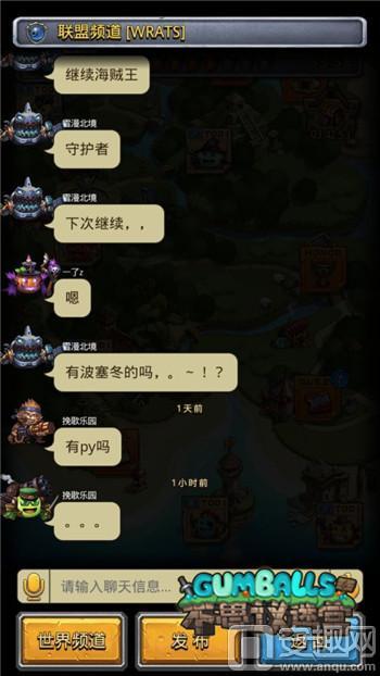 图4:《不思议迷宫》聊天系统.jpg