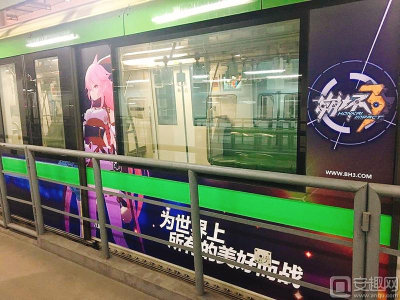 图1-《崩坏3》主题地铁「休伯利安专列」蓄势待发.jpg