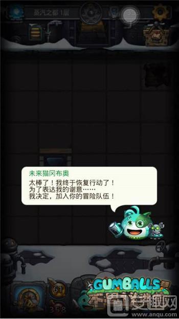 图1:《不思议迷宫》未来猫加入.jpg