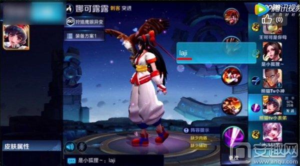 王思聪玩游戏自称国服第一:队友杨幂猛烈吐槽