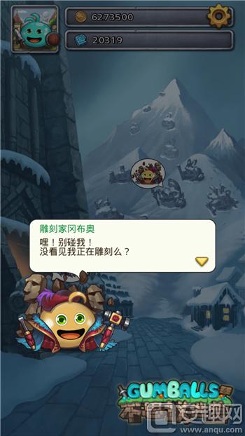 图2:《不思议迷宫》雪山神庙.png