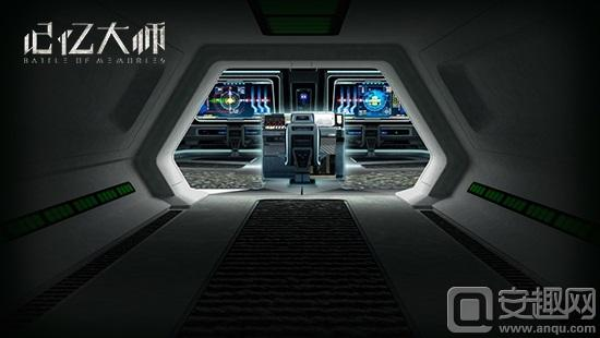 图:《记忆大师》手游中一个充满神秘感的房间.jpg