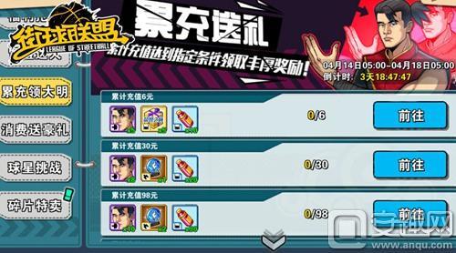 图4:上线领福利 解锁小巨人大明_副本.jpg