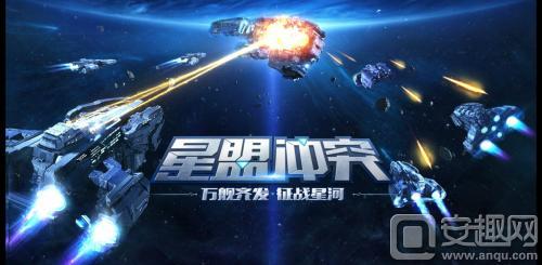 《星盟冲突》中国版评测:星际迷值得一玩的好游戏!