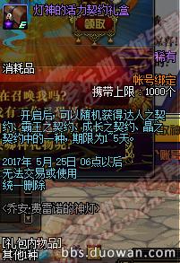 5月11日更新内容汇总 小版本更新小活动
