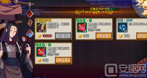 仙剑奇侠传幻璃镜徽记获取攻略 微记怎么获得