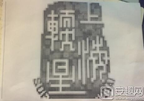 仙剑奇侠传幻璃镜攻略 AR功能详细讲解