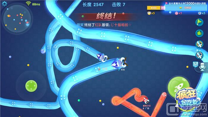 图2:通力协作战胜对手.jpg