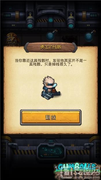 图4:《不思议迷宫》勇者的残骸.jpg