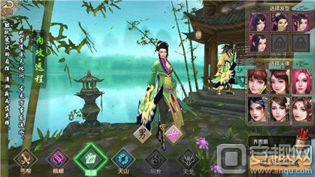 天龙八部手游逍遥职业游戏初体验 快速升级攻略
