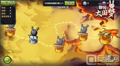 图3:长征新玩法.jpg