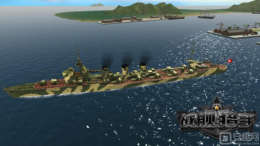 图1:战舰猎手中的北上号巡洋舰.jpg