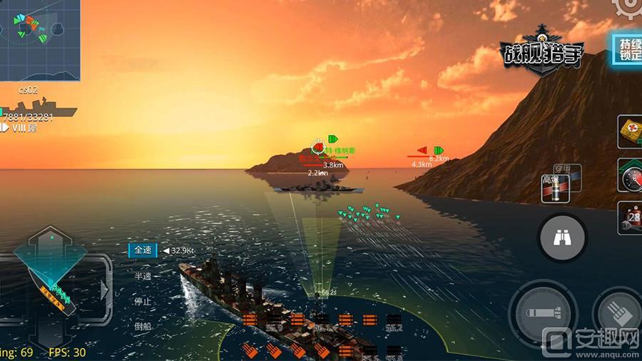 图8:将鱼雷送进敌舰侧舷.jpg