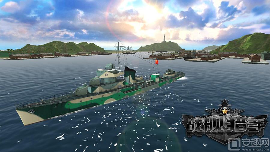 图2:游戏中的鞍山号驱逐舰.jpg