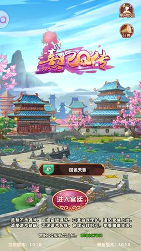 《熹妃Q传》评测:体验3D宫斗大戏