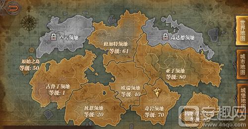 图2  奇岩领地将开放探险.png