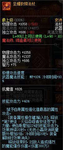 888彩票官方版