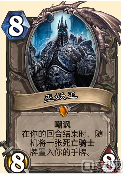 炉石传说新冒险巫妖王_炉石传说巫妖王战士_牛头人战士炉石传说
