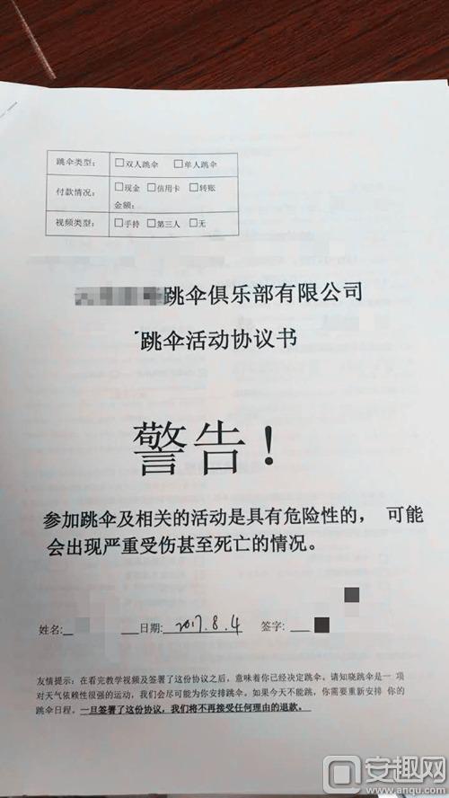 圖2.jpg