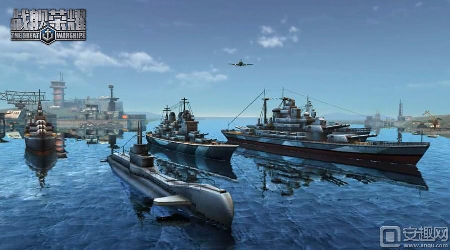 图5:组建属于你的海上战队.jpg
