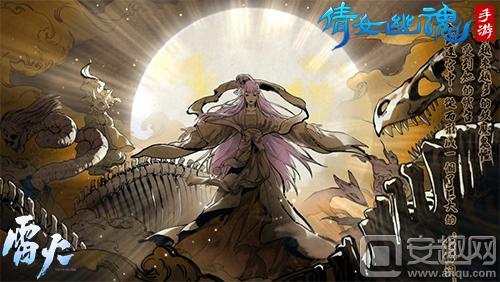 图1:绝美女鬼王黑暗降临 全新副本神秘开启.jpg