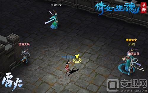 图3:副本中怪物种类繁多 考验玩家战斗力.jpg