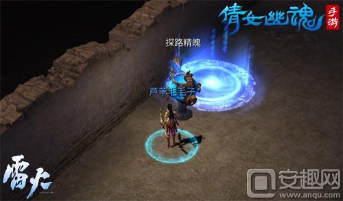 图5:找寻探路精魄 黑暗中的指路明灯.jpg